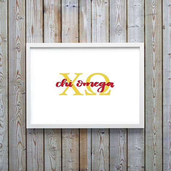 Chi Omega Letters - Chi Omega Decal - Chi Omega Canvas - Instant Download - Chi Omega - Sorority Letters - Calligraphy - Sorority Canvas