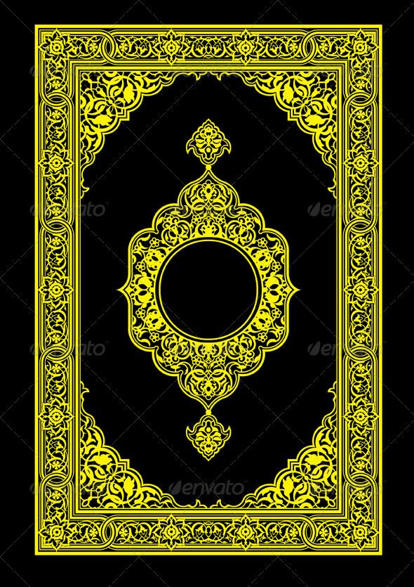Arabic Book Cover Design Vector ~ Book cover graphicriver a vector set of ornamental