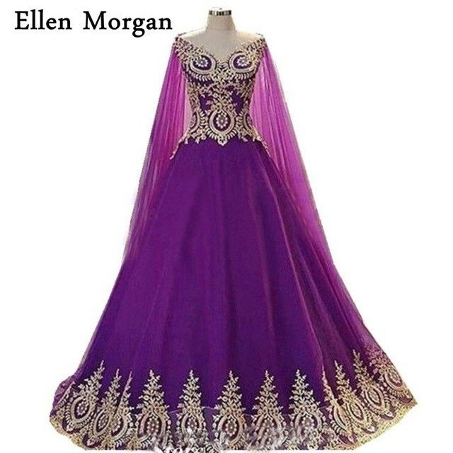 45+ Purple and gold prom dress ideas in 2021