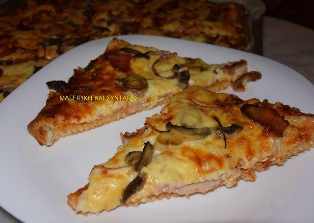 Η πιό γρήγορη & πεντανόστιμη πίτσα !!! ~ ΜΑΓΕΙΡΙΚΗ ΚΑΙ ΣΥΝΤΑΓΕΣ