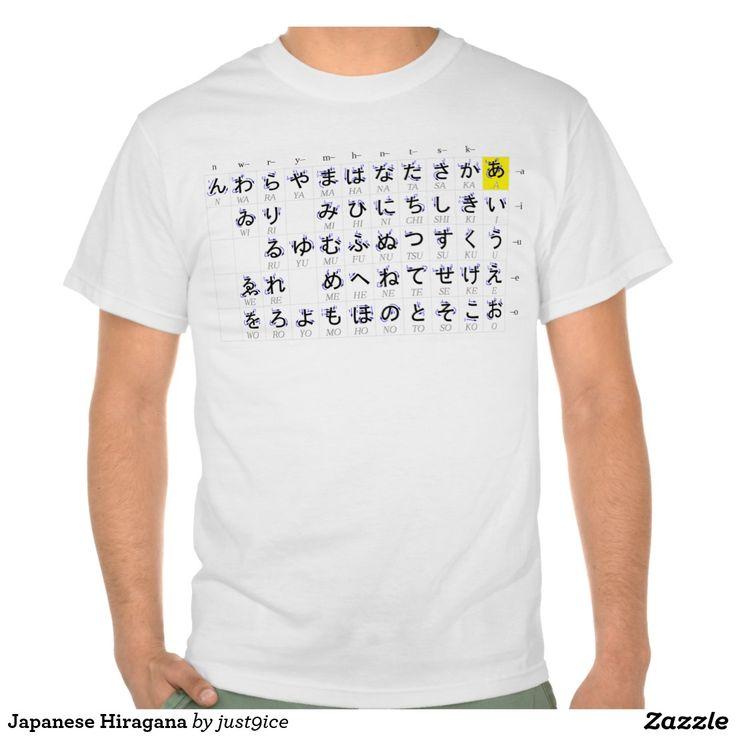 Japanese Hiragana Tee Shirt