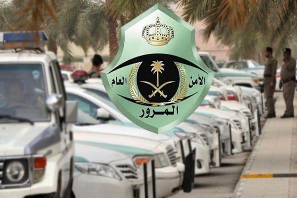 مرور الشرقية يعتمد الخطة المرورية لحركة مواكب ضيوف القمة العربية الــ 29 صحيفة وطني الحبيب الإلكترونية Vehicle Logos Sport Team Logos Juventus Logo