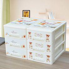 3-capa de cajón del escritorio de oficina de estilo joyería recoger caso caja de cosméticos de acabado del gabinete armario de oficina en casa de almacenamiento misceláneas bins(China)