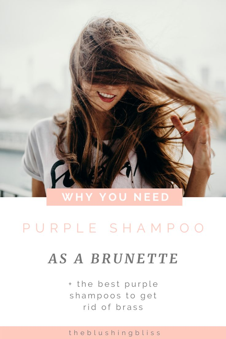 Does Purple Shampoo Work On Brown Hair?   The Blushing ...