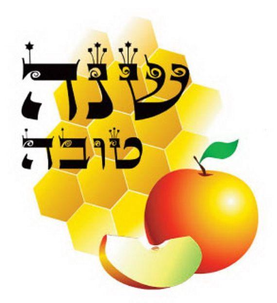 an analysis of yom kippur holiday Yom kippur/day of atonement, 5778/2017 paulthepoke  what is yom kippur the jewish high holiday  israel bible prophecy news analysis & ezekiel.