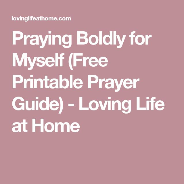 Praying Boldly for Myself (Free Printable Prayer Guide) - Loving Life at Home