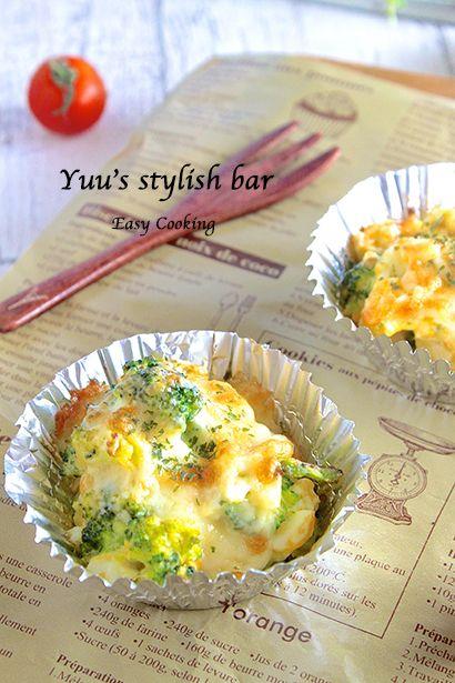 トースターであと一品♡ブロッコリーのマヨたまグラタンと究極のゆで卵の作り方《簡単★節約★お弁当》 作り置き&スピードおかず de おうちバル 〜yuu's stylish bar〜