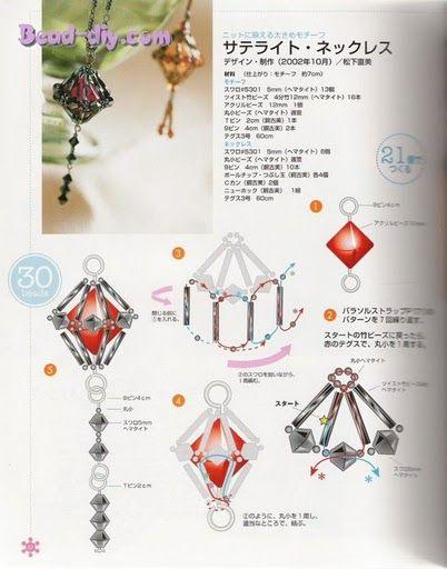 Схемки из японских журналов | biser.info - Бисер и бисероплетение
