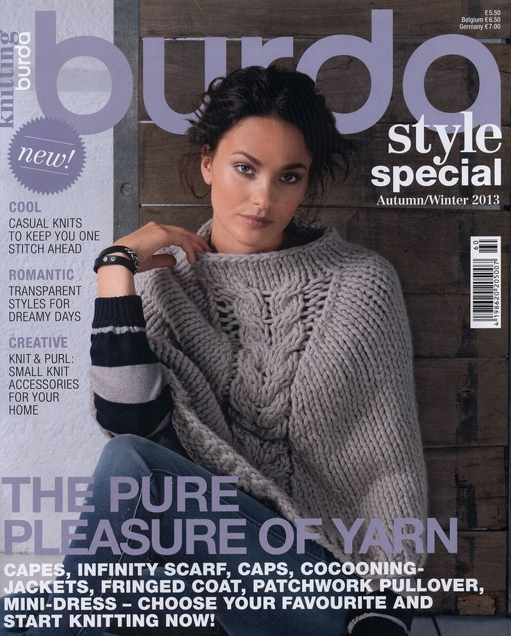 Альбом«Knitting Burda. Style Special - Autumn/Winter 2013». Обсуждение на LiveInternet - Российский Сервис Онлайн-Дневников