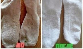 Как легко отстирать белые носки 1 способ: белые носки легче отстирываются, если перед стиркой их замочить в растворе борной кислоты: 1 столовая ложка кислоты на 1 литр теплой воды. Замочить носки на 1 – 2 часа в этом растворе. Затем, тщательно прополоскать и отправить в машинку, или постирать вручную. Носки лучше стирать в машинке, при режиме полной стирки для хлопка, при температуре 40 или 60 градусов.  2 способ: Лимон - старое средство для стирки носков. Сок лимона широко используется для…