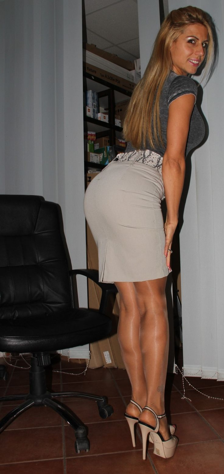 Sexy milf in skirt