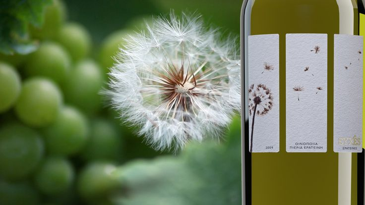 The seeds of the dandelion are being dispersed by an air current and your wishes are on their way to fulfillment. The taste of thewine is as elegant and light as this moment…