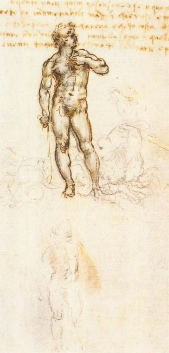 michelangelo and da vinci influence in There were many great artists during the renaissance perhaps the most famous are leonardo da vinci and michelangelo other artists, however, had great influence both during renaissance times and later, even influencing modern day artists.