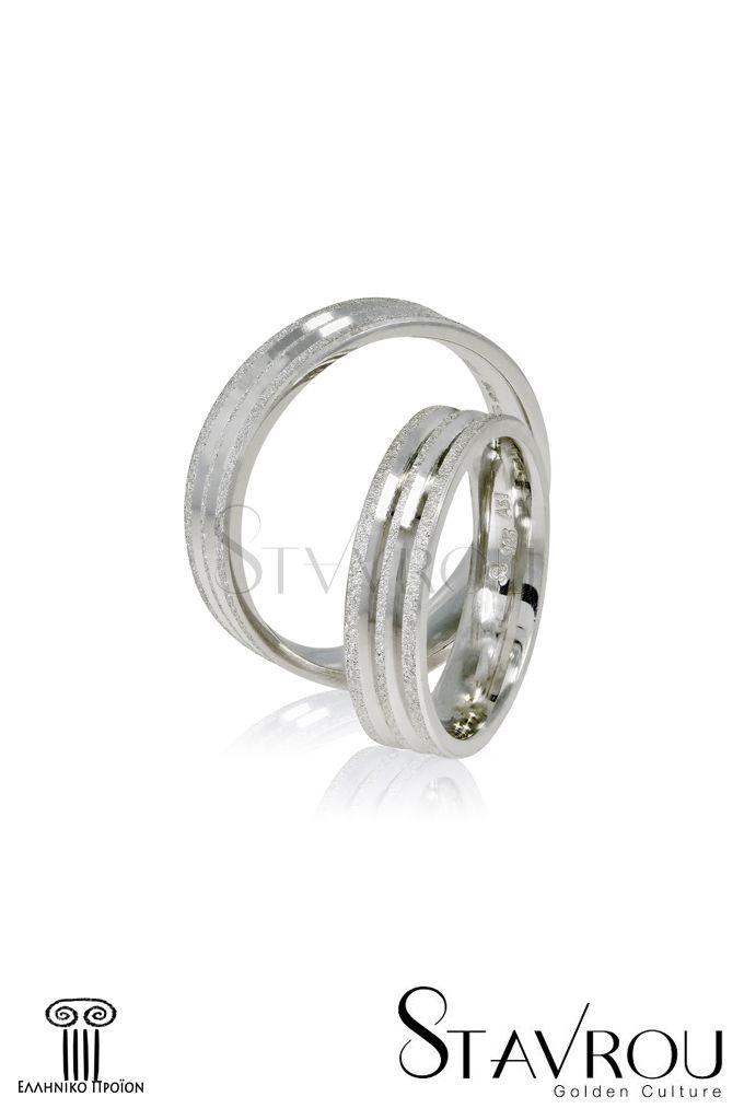 Ασημένιες 925'επιπλατινωμένες βέρες γάμου αρραβώνα στα 5,00 mm #βέρες_γάμου #βέρες_αρραβώνων #κοσμήματα_χαλάνδρι