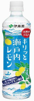キリッと瀬戸内レモン