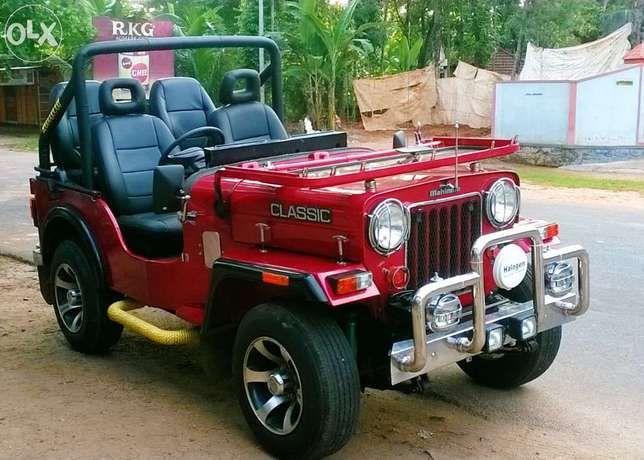 Mahindra Jeep Classic Yahoo Image Search Results Mahindra Jeep