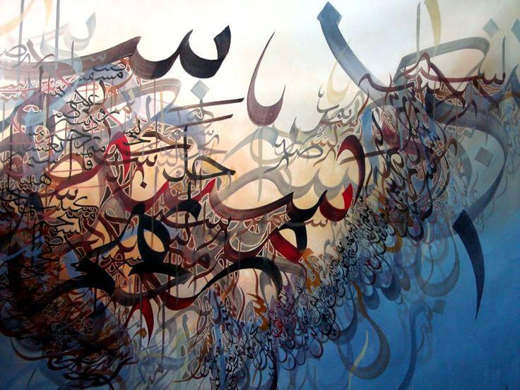 arabic graffiti - Google Search