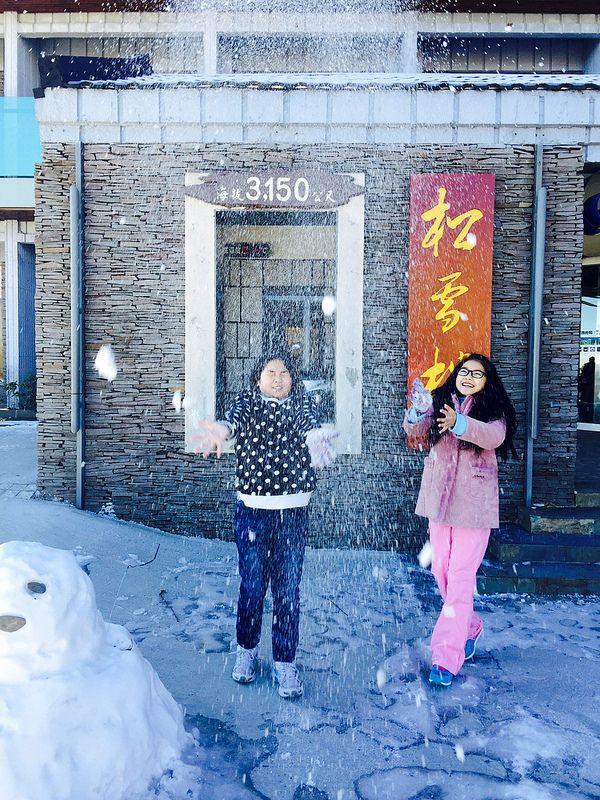 #松雪樓 人體雪花製造機 台灣離天空最近的旅館  合歡山松雪樓 海拔 3,150 公尺  Taiwan's highest altitude Songsyue Lodge  Hotel 3150M台灣最高海拔旅館