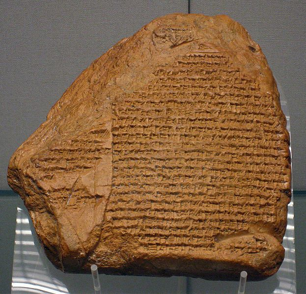 The Sumerian language