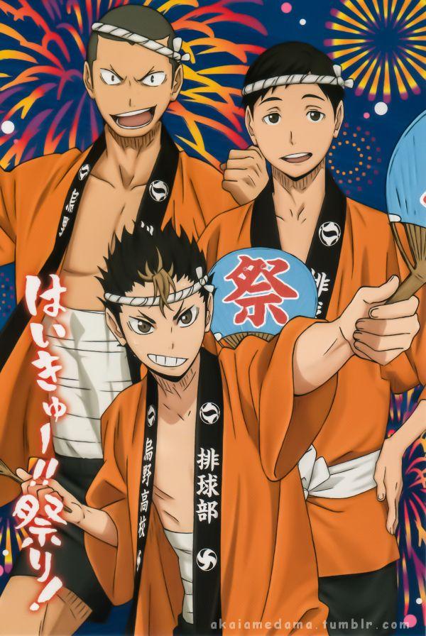 Karasuno Second Years! ~~ Tanaka, Nishinoya, and Ennoshita