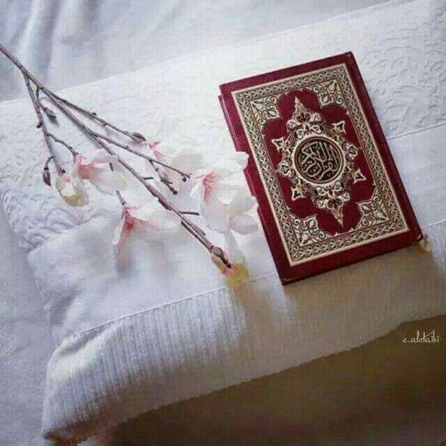 Aur'an Pak❤