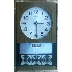 Vintage Electronic SEIKO TRANSISTOR Wall Clock. Not Working, As Is.