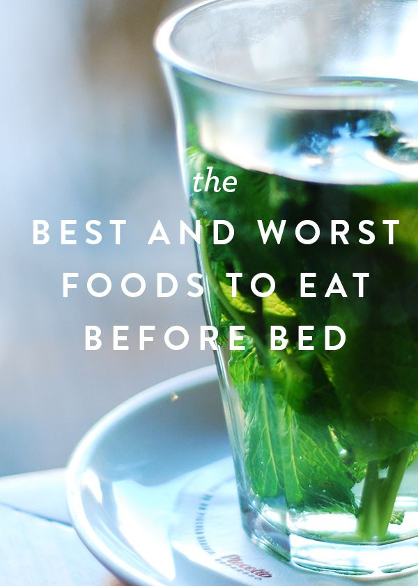 The Best and Worst Foods to Eat Before Bed via @PureWow