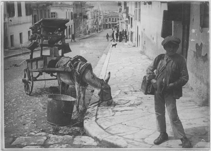 Old Athens - Παλια Αθηνα
