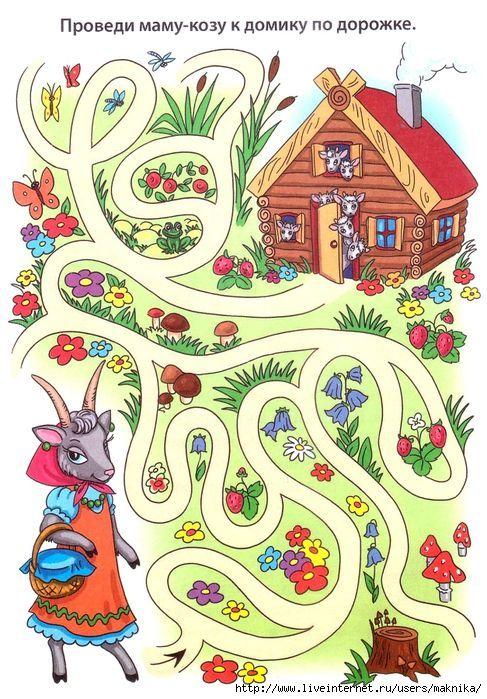 Картинка лабиринт по сказкам