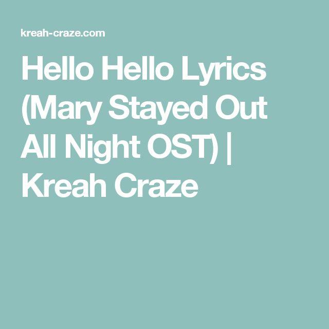 Hello Hello Lyrics (Mary Stayed Out All Night OST) | Kreah Craze