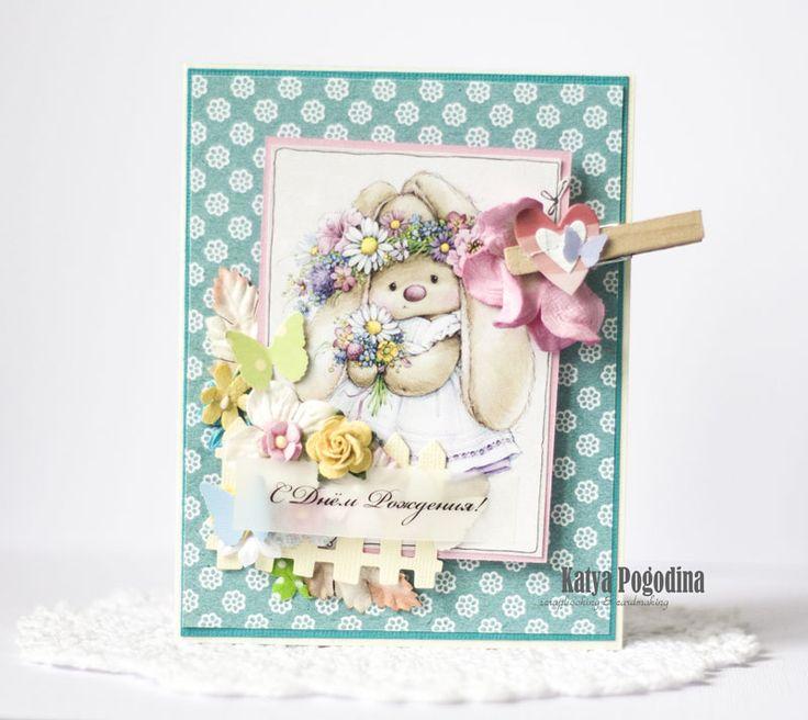 Детская открытка для девочки скрапбукинг, веселые мультяшки днем
