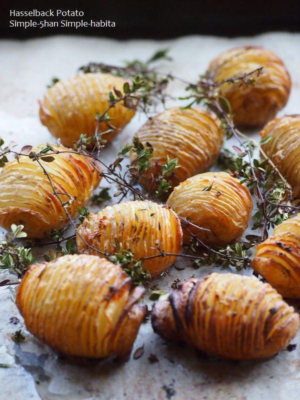 新じゃがのハッセルバックポテト by ナオミ / 見た目がキュートなスウェーデン料理。新じゃがならではの柔らかい皮が美味しいので、この時期がおすすめです。 / Nadia