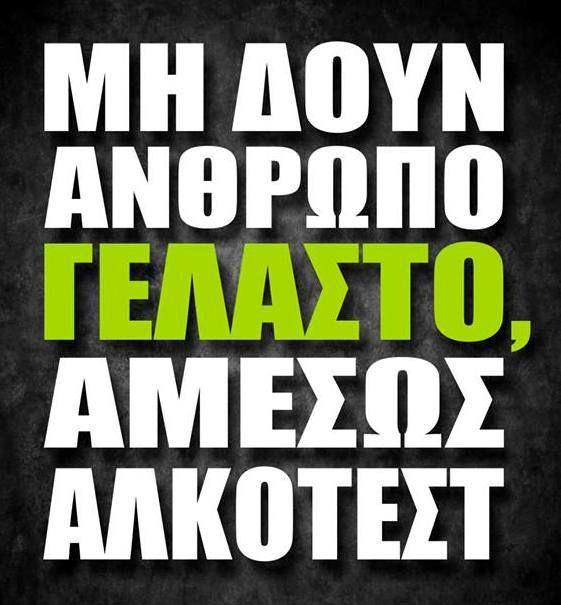 Amesws!