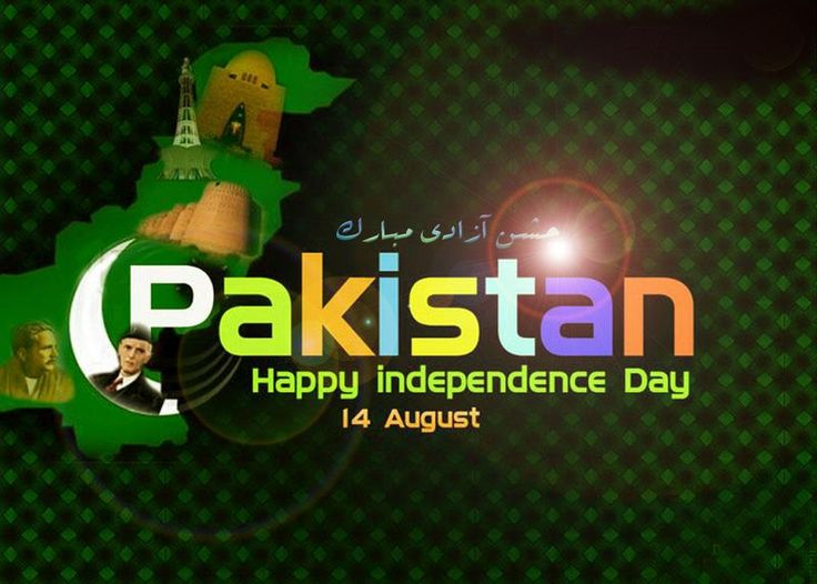 Happy Independence Day Pakistan Wallpapers - 14 August 2014