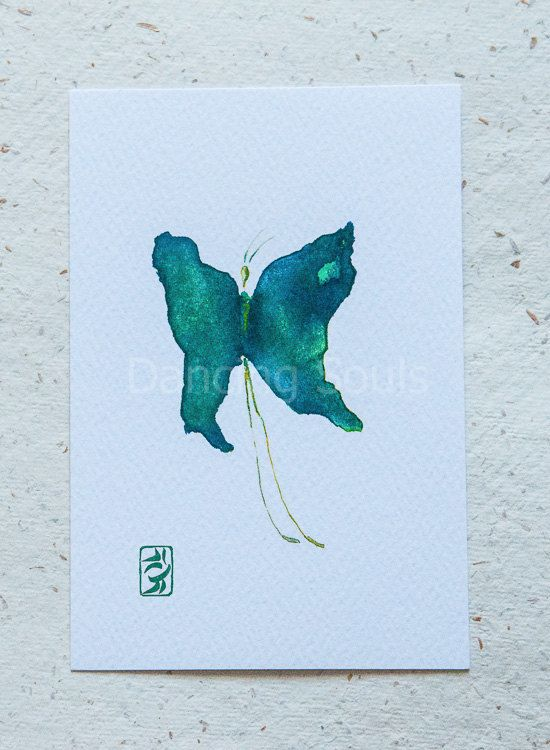 Butterfly green emerald watercolour painting by DancingSoulshop