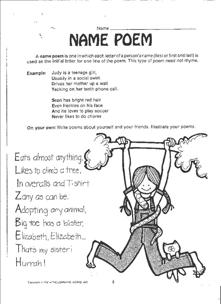 Worksheets For Poems : Poetry passages rd grade englishlinx