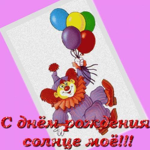 Поздравление с днем рождения 6 лет внучке