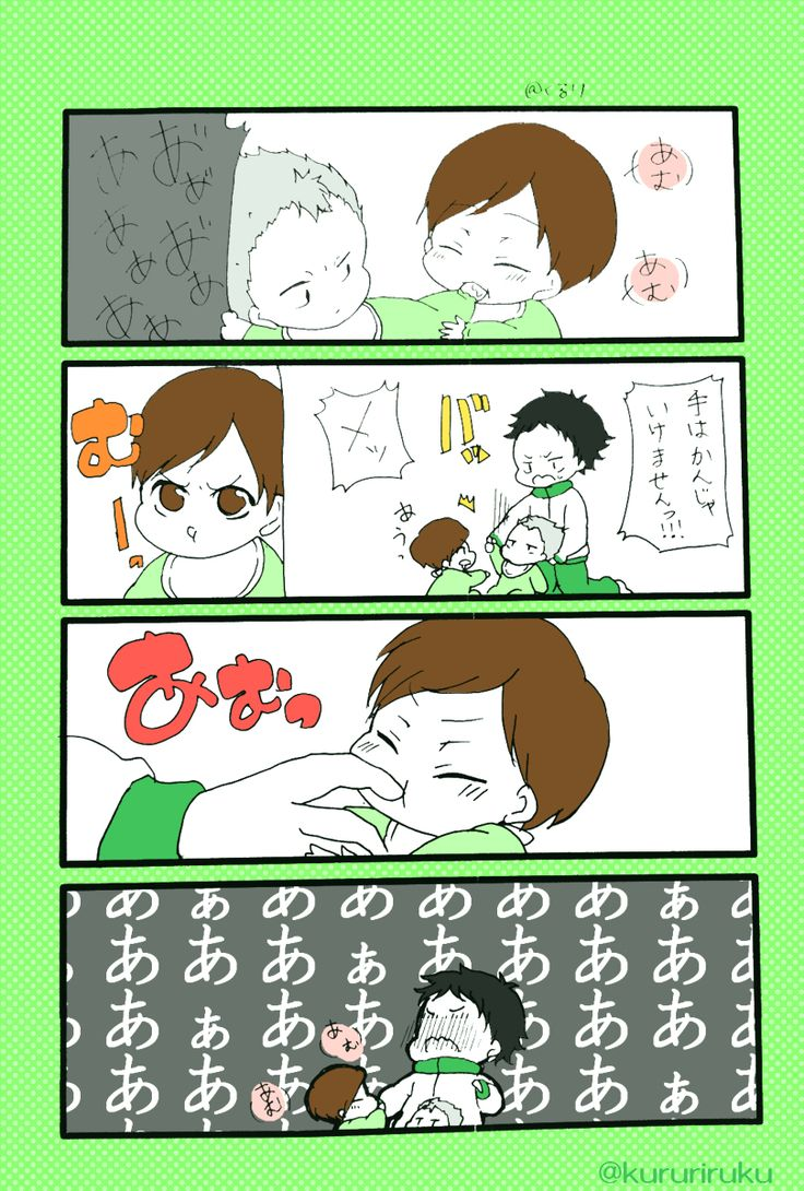 HQ+ヨウジ 5 [9]