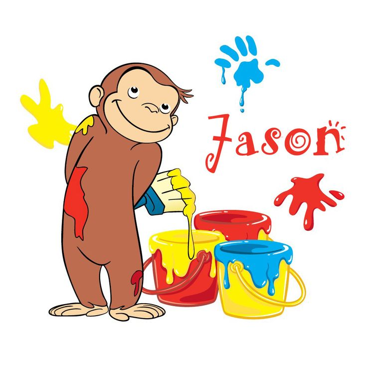 Personalized Custom NAME T-shirt Curious George