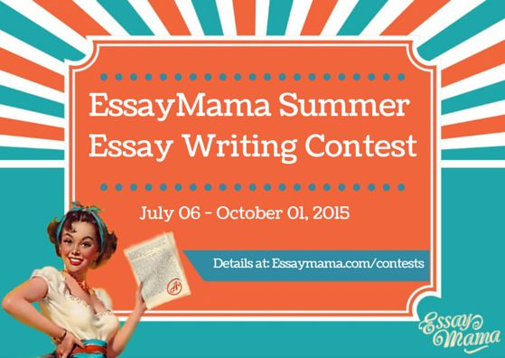 dream deferred essay competition