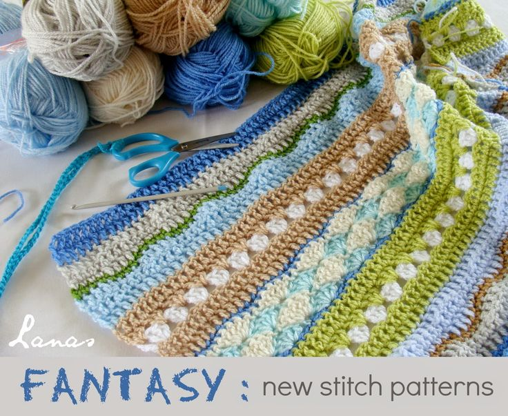 Lanas de Ana: FANTASY: New Stitches
