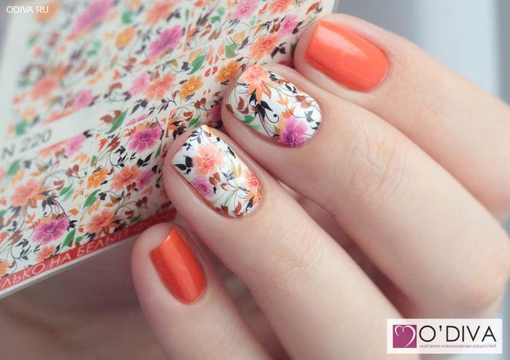 "Milv, слайдер-дизайн ""Цветы N220"" http://odiva.ru/~9a7AR Milv, лак для ногтей (#30), 16 мл http://odiva.ru/~qZR6Q  #milv #милв #водныенаклейки #наклейкидляногтей #слайдердизайн #наклейкинаногти #дизайнногтей #ногти #идеиманикюра #маникюр"