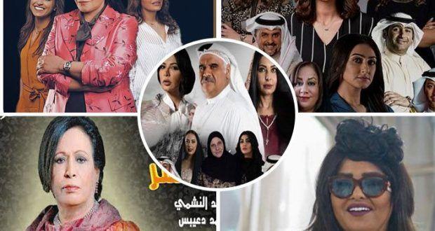 اسماء مسلسلات رمضان 2019 الخليجية والقنوات الناقلة Sleep Eye Mask Eyes Person