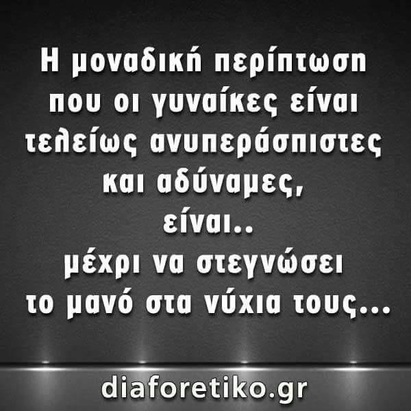 #Φφφ,φου-φου_J#