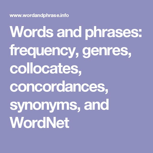 17 best ideas about Accurate Synonym on Pinterest | Different ...