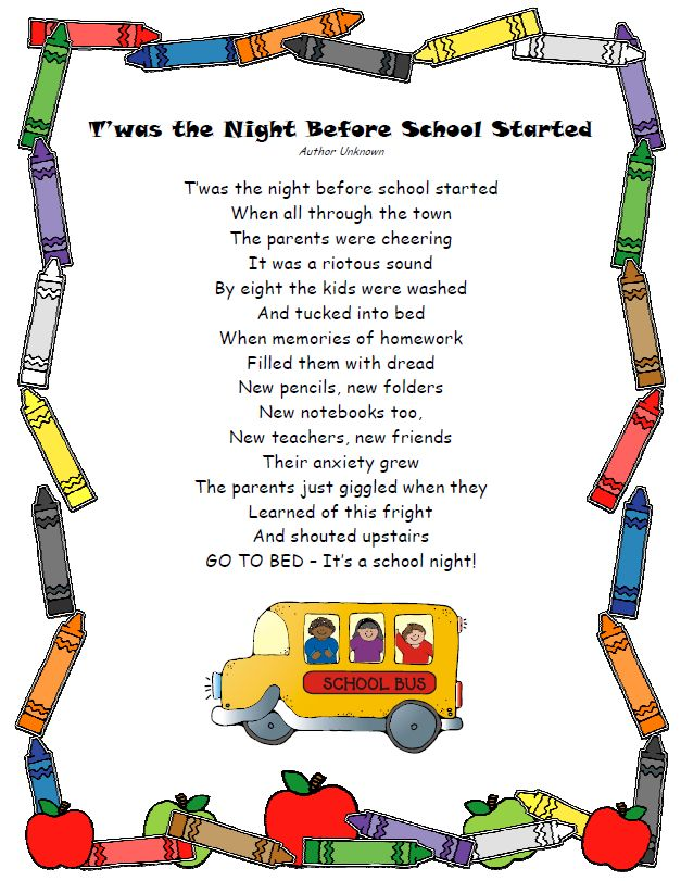 T'was the Night Before School Started Poem (Pencils and Magic Wands: 10 Days of Back to School Frenzy: Day 7)