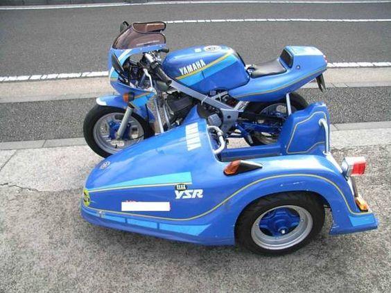 Yamaha YSR 50 - 80