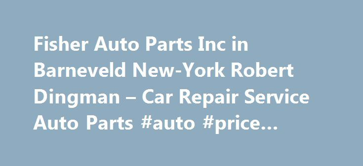 Fisher Auto Parts Inc in Barneveld New-York Robert Dingman – Car Repair Service Auto Parts #auto #price #finder http://japan.remmont.com/fisher-auto-parts-inc-in-barneveld-new-york-robert-dingman-car-repair-service-auto-parts-auto-price-finder/  #fisher auto parts # Car Repair Service Auto Parts Their phone number is (315)896-2603. Obtaining 59 plate insurance cover is an important aspect of owning a new motor vehicle. A bit of info is provided on what 59 plates are, how to understand the…