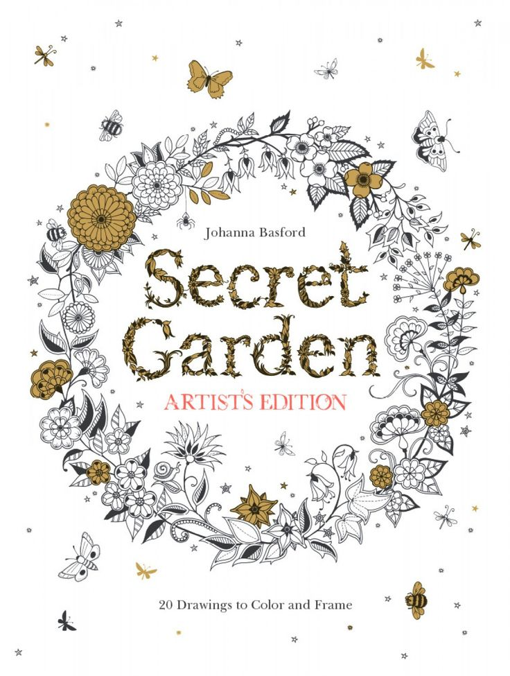 Secret Garden special Artist Edition Adult Coloring book by Johanna Basford. From the same ink artist and original publisher who brought you SECRET GARDEN and ENCHANTED FOREST (both international best