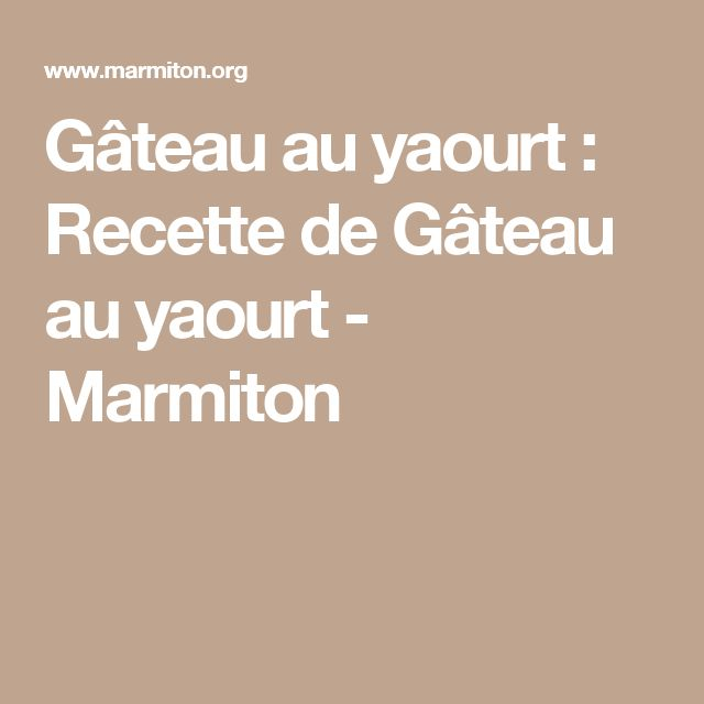 Gateau yaourt aux fruits marmiton